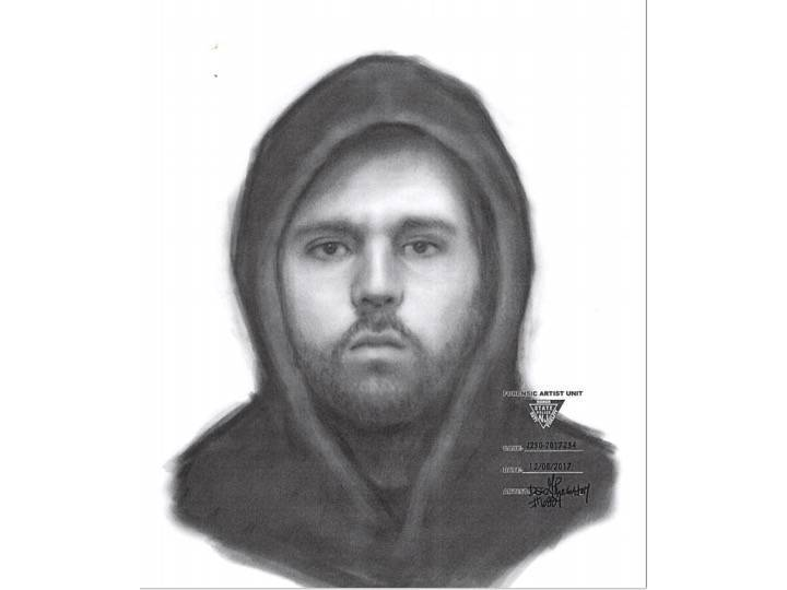 Ithaca Police Still Searching for Bank Robbery Suspect