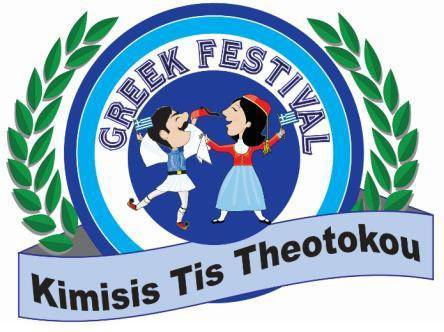9debb7d764f92857adb4_Festival_logo_main.jpg
