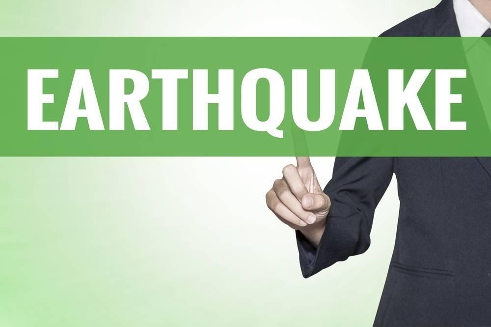 4.1 Magnitude Earthquake Rumbles DC Area
