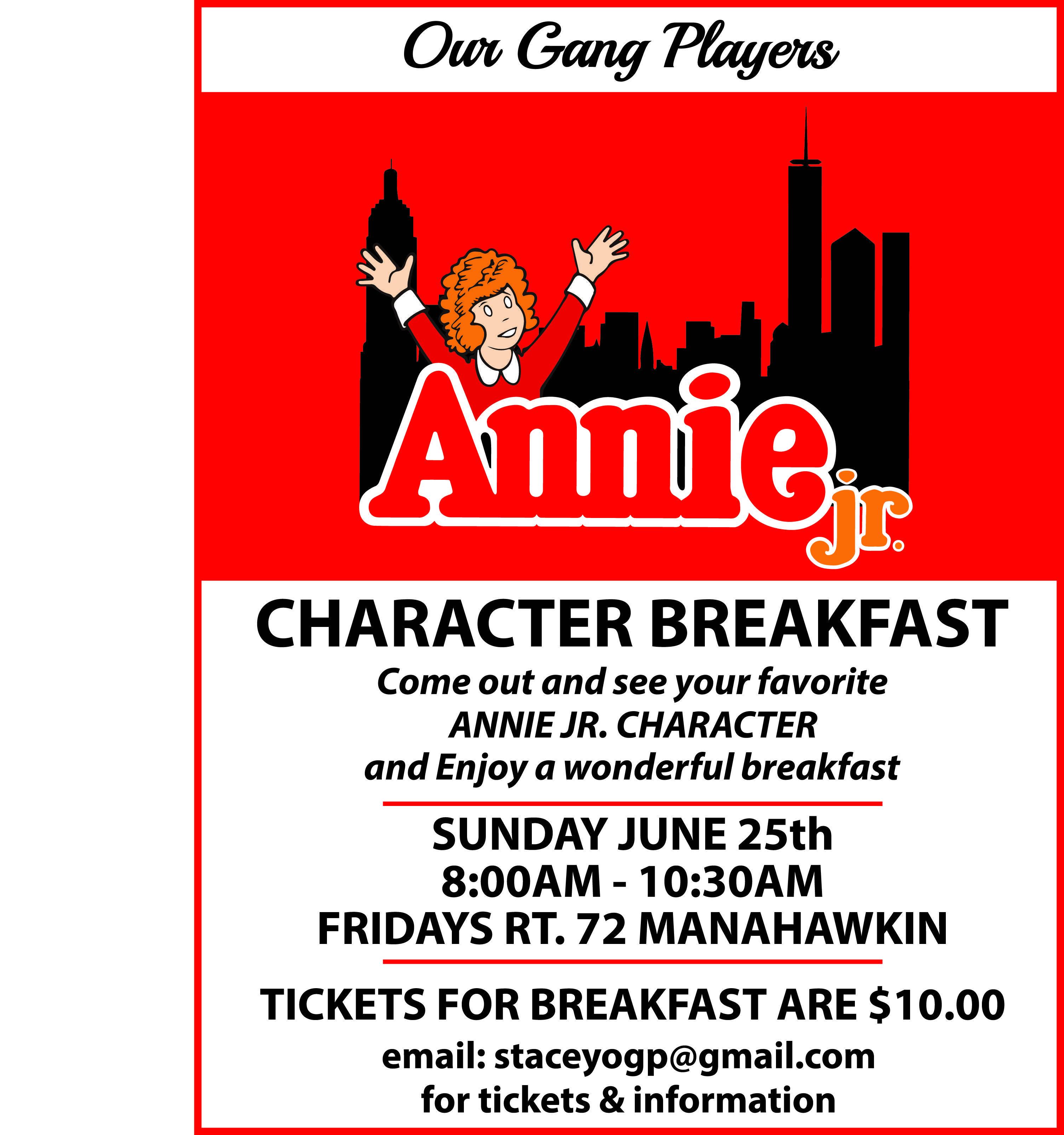 be6f7b1cc5f7e4409274_annie_breakfast_new.jpg