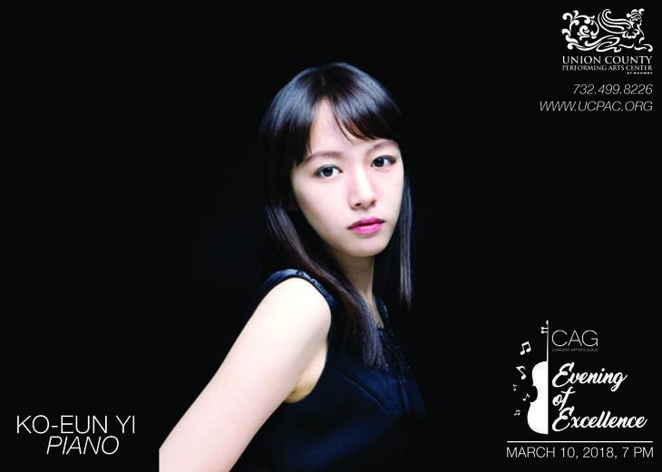 0188b91f23632e7527f5_Ko-Eun_Yi.jpg