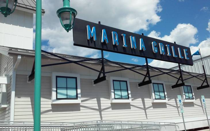 11a1f42883022404d9bd_marina-grille-7.jpg