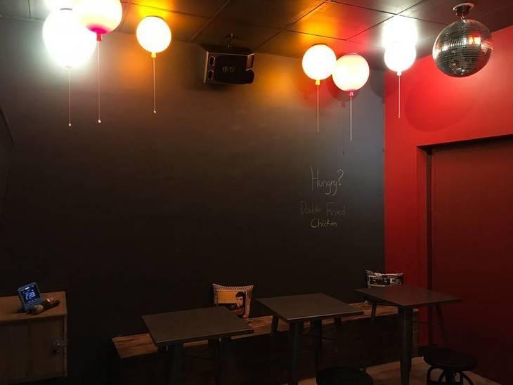 16e58f8462eeb8c694c6_roosterspin_-_karaoke_room.jpg