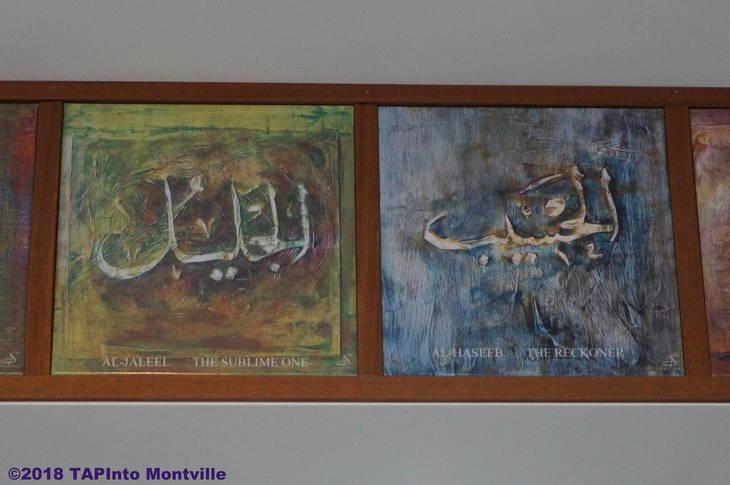 1cc9b1787d6da56d5fd0_a_Tiles_on_the_wall_at_the_Jam-E-Masjid_Islamic_Center_show_different_name_for_God__2018_TAPinto_Montville.JPG