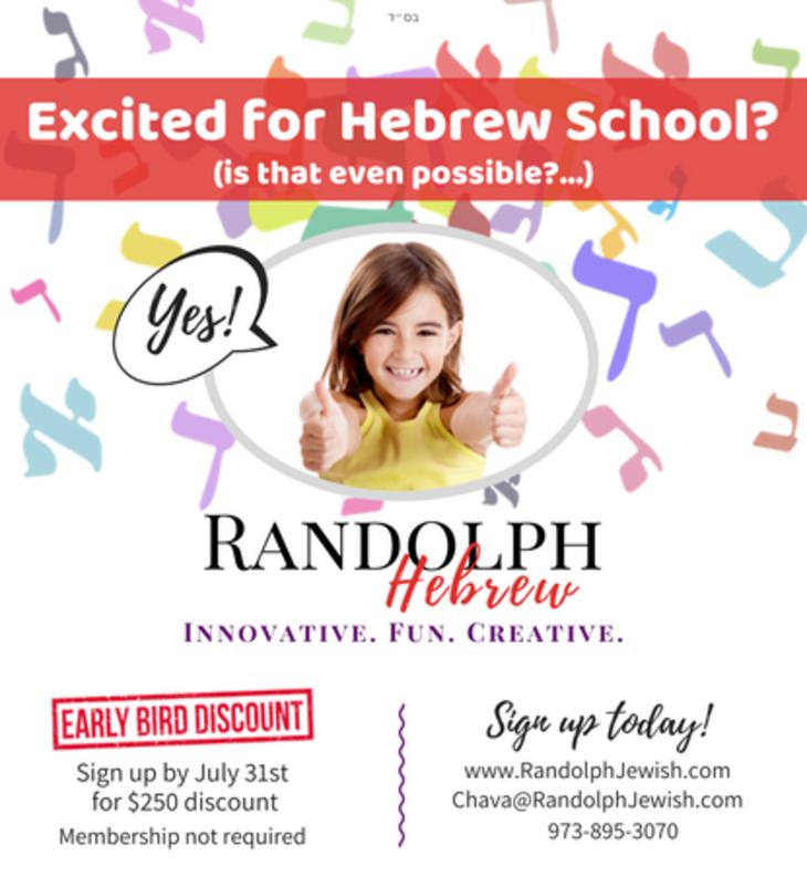 292b5b89d2ef2e58c6d7_Hebrew_School_Ad__1_.jpg