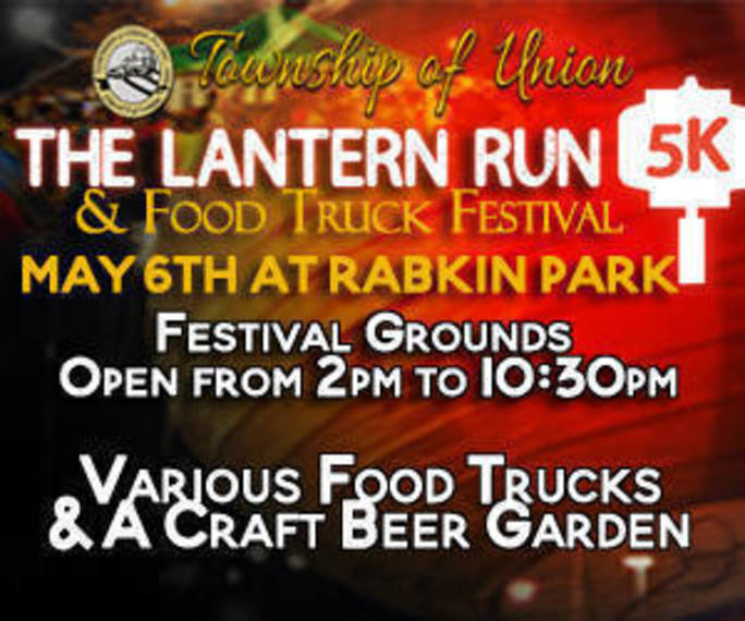 2e9a4af969ac96ad957f_39282890fc8446e826e7_Lantern_Run_-_Bullseye_-_Food_Truck_and_beer_garden.jpg