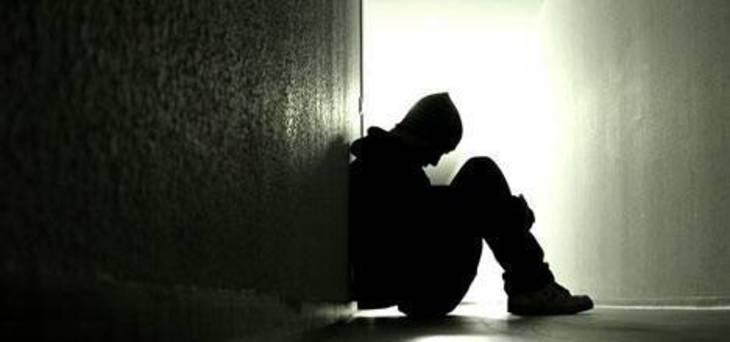 31a5126ed52e594cb0de_suicide.jpg