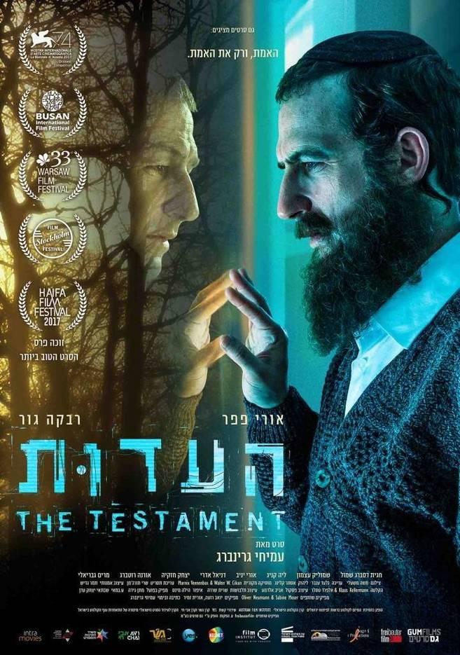 34c99f2efdfe9750f137_The_Testament.jpg