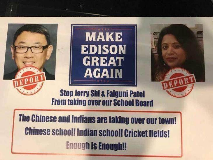 Racist 'Make Edison Great Again' flyers target cricket in New Jersey
