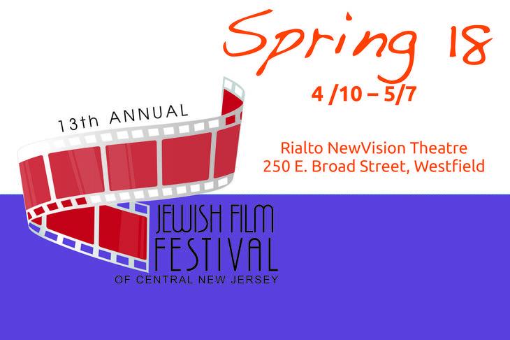 51b8a7ac4cb323a6ab24_spring_2018_FILM_FEST_.jpg