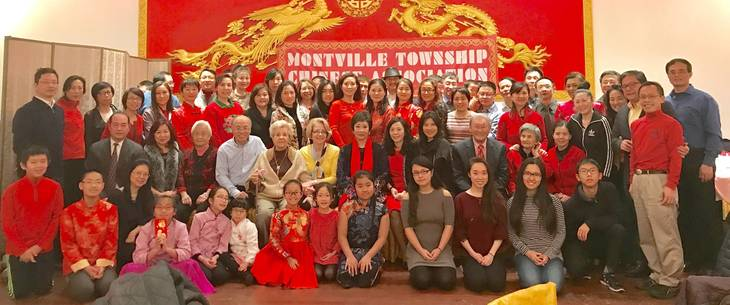 Chinese Food In Montville