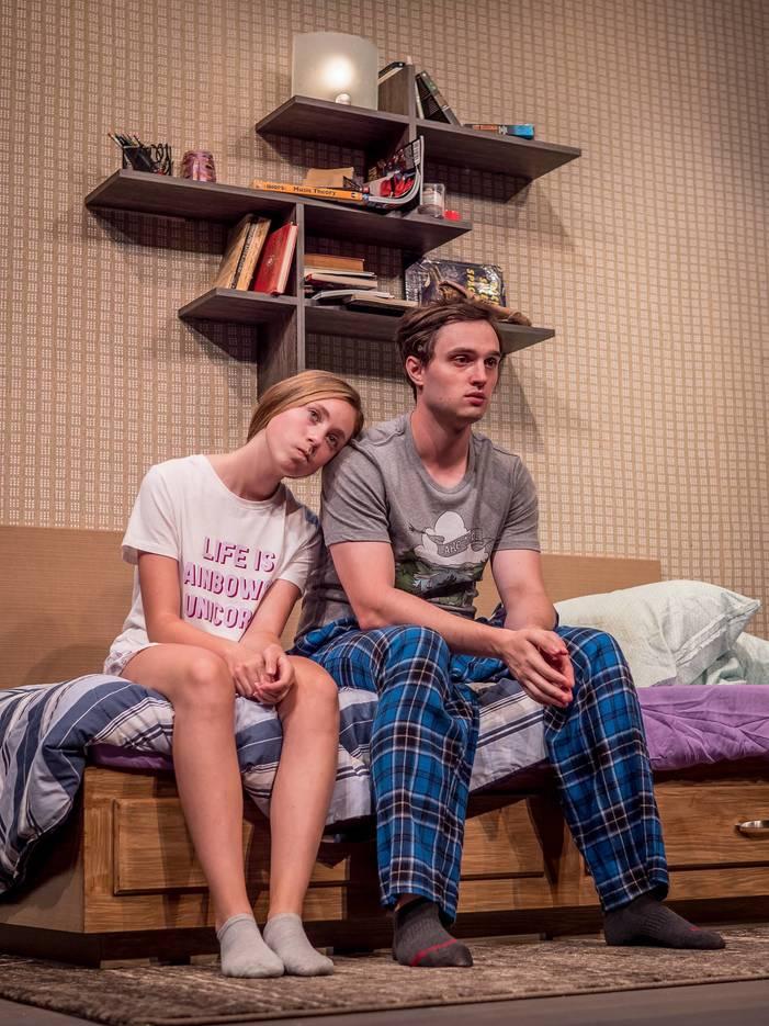 'Linger' explores teenage bullying