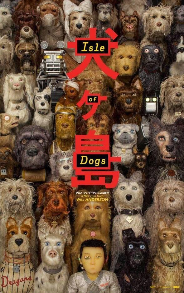 71bbf5898386ae512c21_Isle_of_Dogs-poster-646x1024.jpg