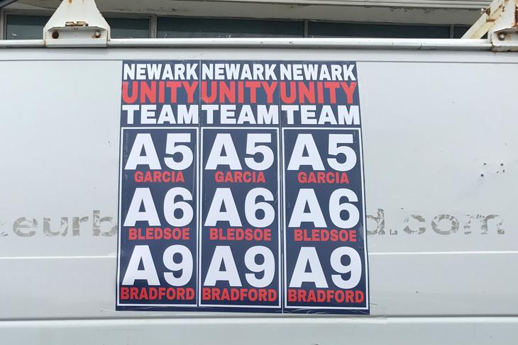 7a5faa8d3c42e25c1e27_NewarkUnityNot1200x800.jpg