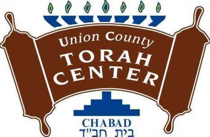 7f11e6669087caca554f_UC_Torah_Center.jpg