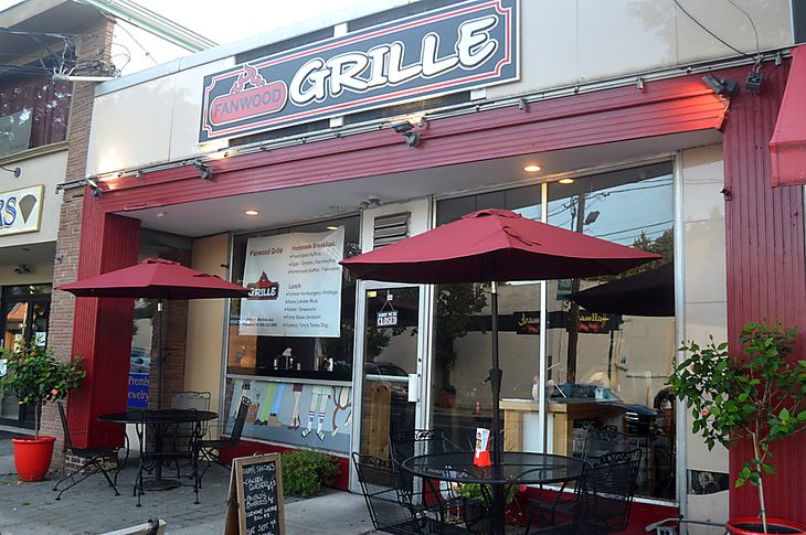 814c73323330fb35245a_Fanwood_Grille_exterior.jpg