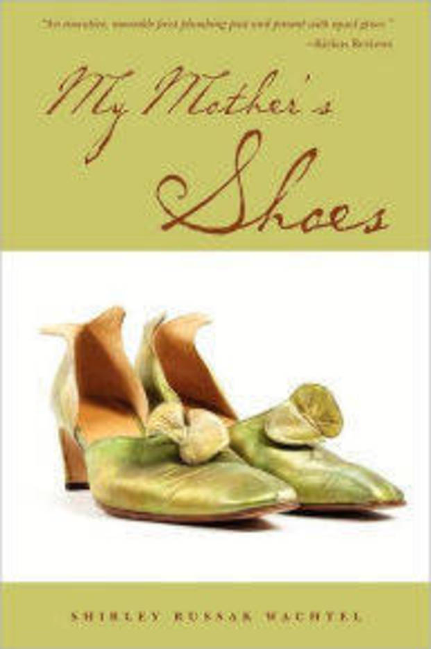 95c2b8d57a18ac601401_my_mother_s_shoes.jpg