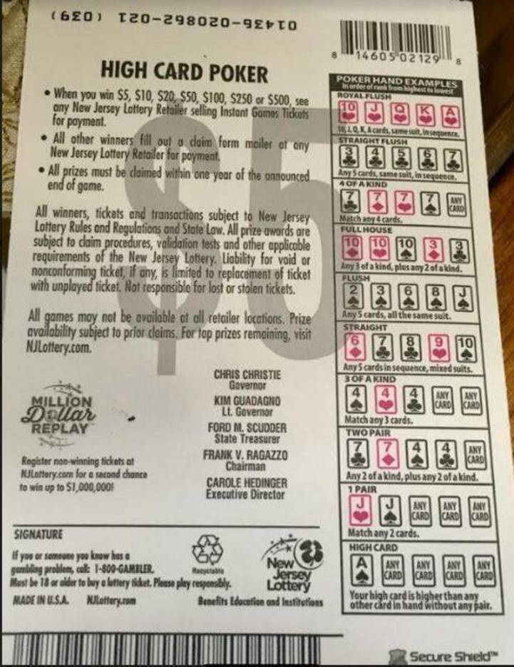 9d4444c5b0aa84e324d6_Lottery_August_2017_3.JPG