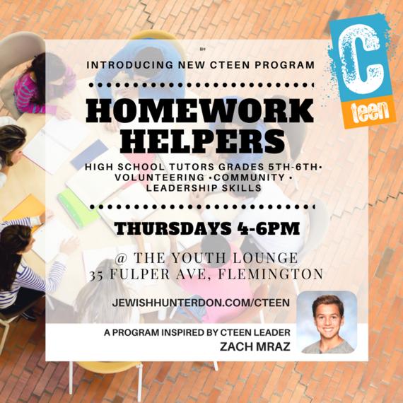 a07c84aff55f290ef6c2_Homework_Helpers.jpg