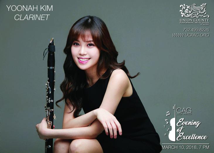 a8bb422f43cf42aa423e_Yoonah_Kim.jpg