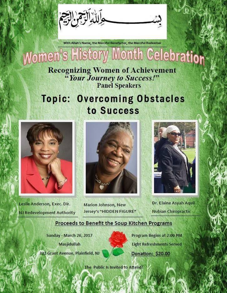 f122fdb3a2d2bcdf43a2_Womens_History_Month.JPG