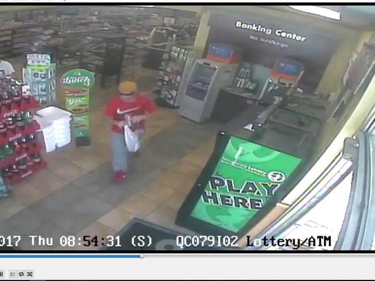 fc6724dc6ff906d34b49_suspect_2.jpg