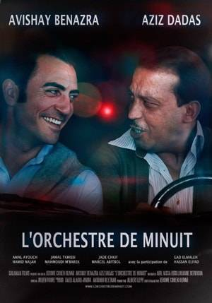d95b0542cb08f5078729_the-midnight-orchestra-lorchestre-de-minuit-movie-poster.jpg