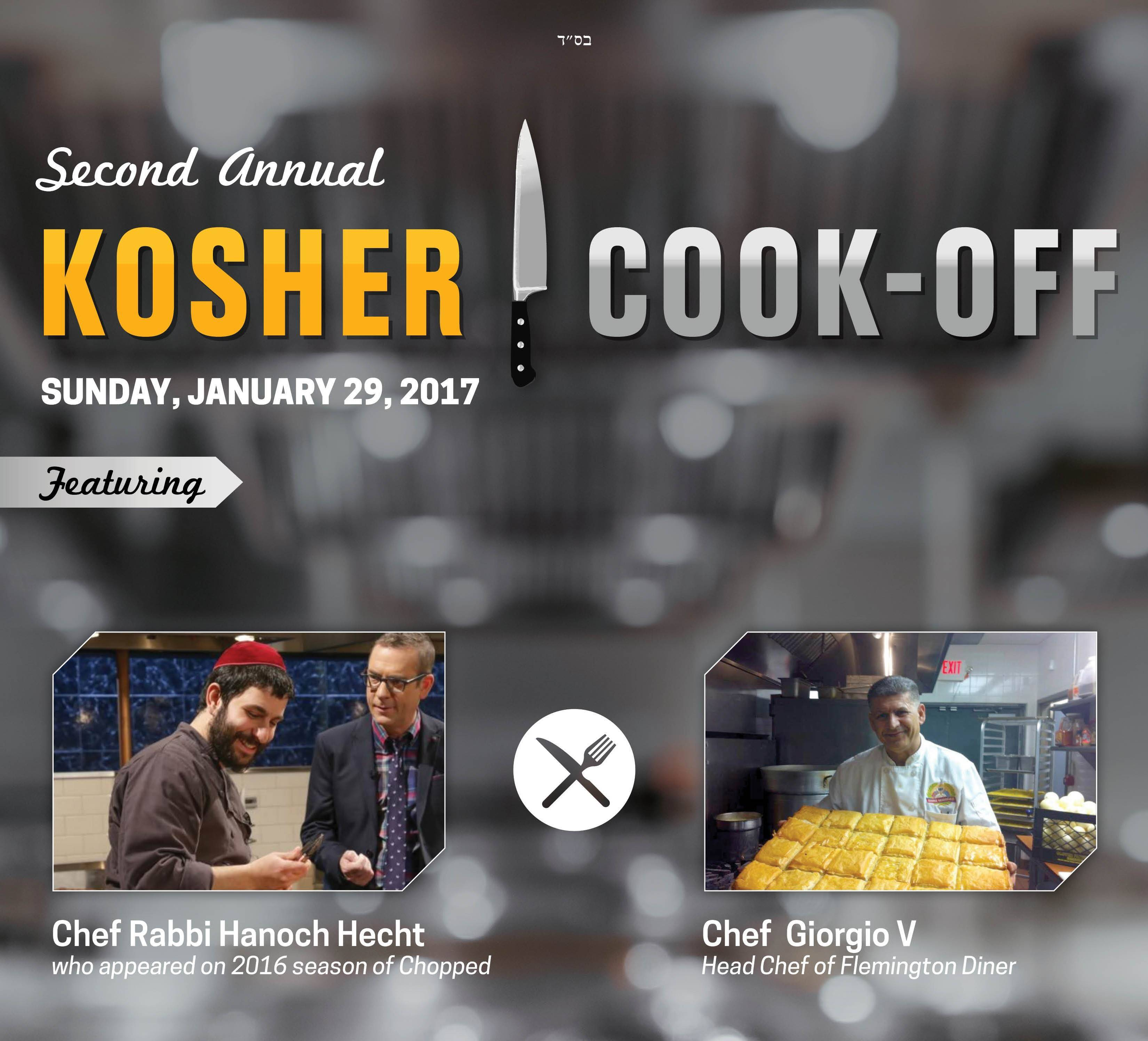 df089a1e651cc07abf5d_Kosher_Cookoff.jpg