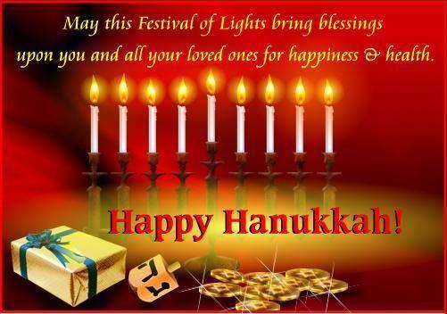 e800000f787ad8bf6514_Happy_Hanukkah.jpg