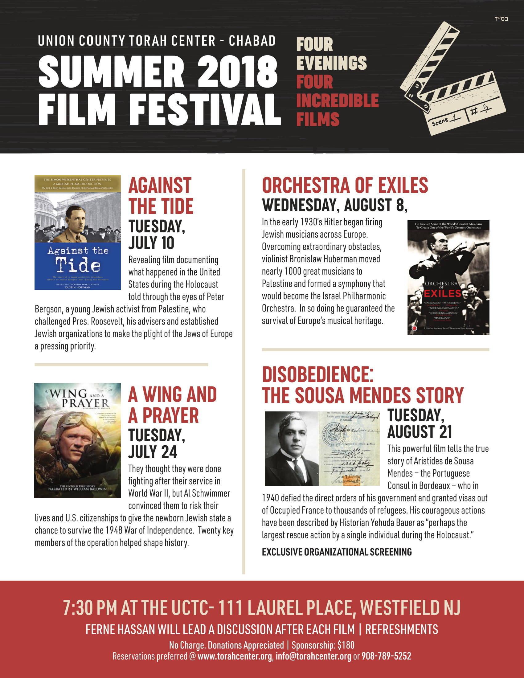 Torah Center-Chabad Summer 2018 Film Festival | TAPinto