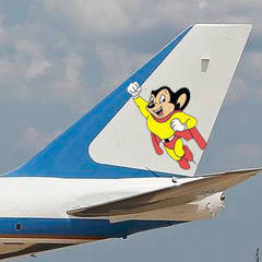 f87d19c0db5a719c6b3e_mouse-airlines.jpg