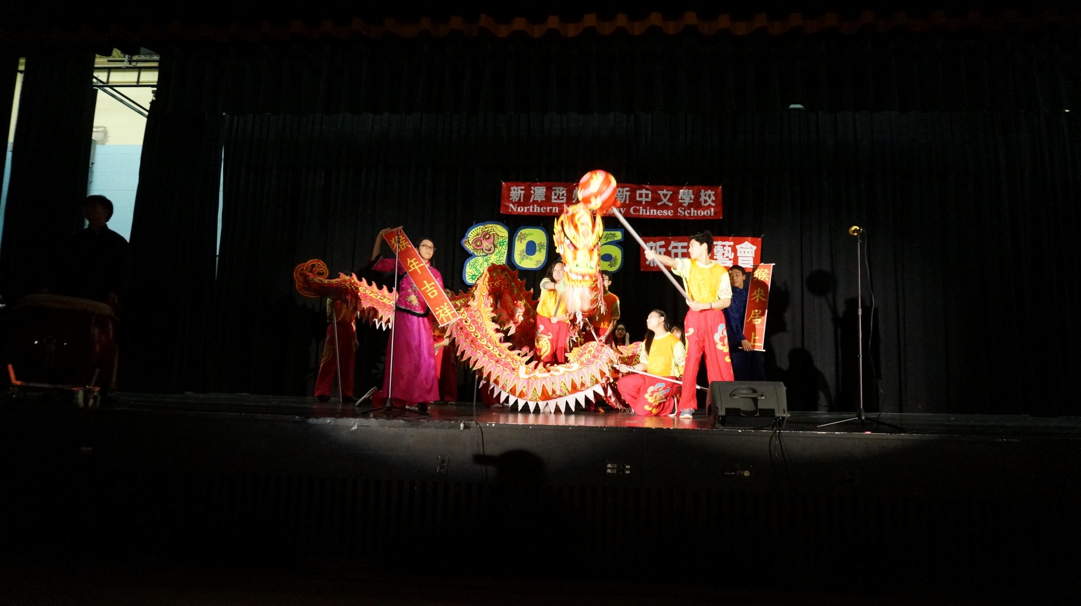 1acfc58a16b7c8dc8e79_aaa_Chinese_New_Year_pix_038.JPG