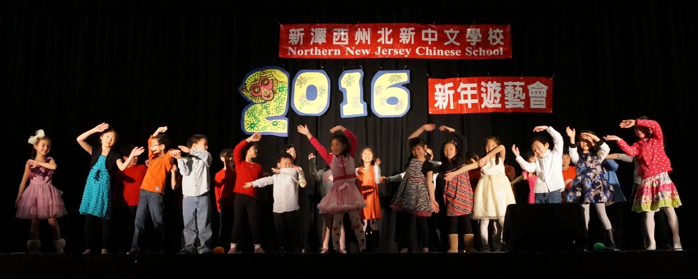 c1fef5803ad48eb0b31e_aaa_Chinese_New_Year_pix_211.JPG