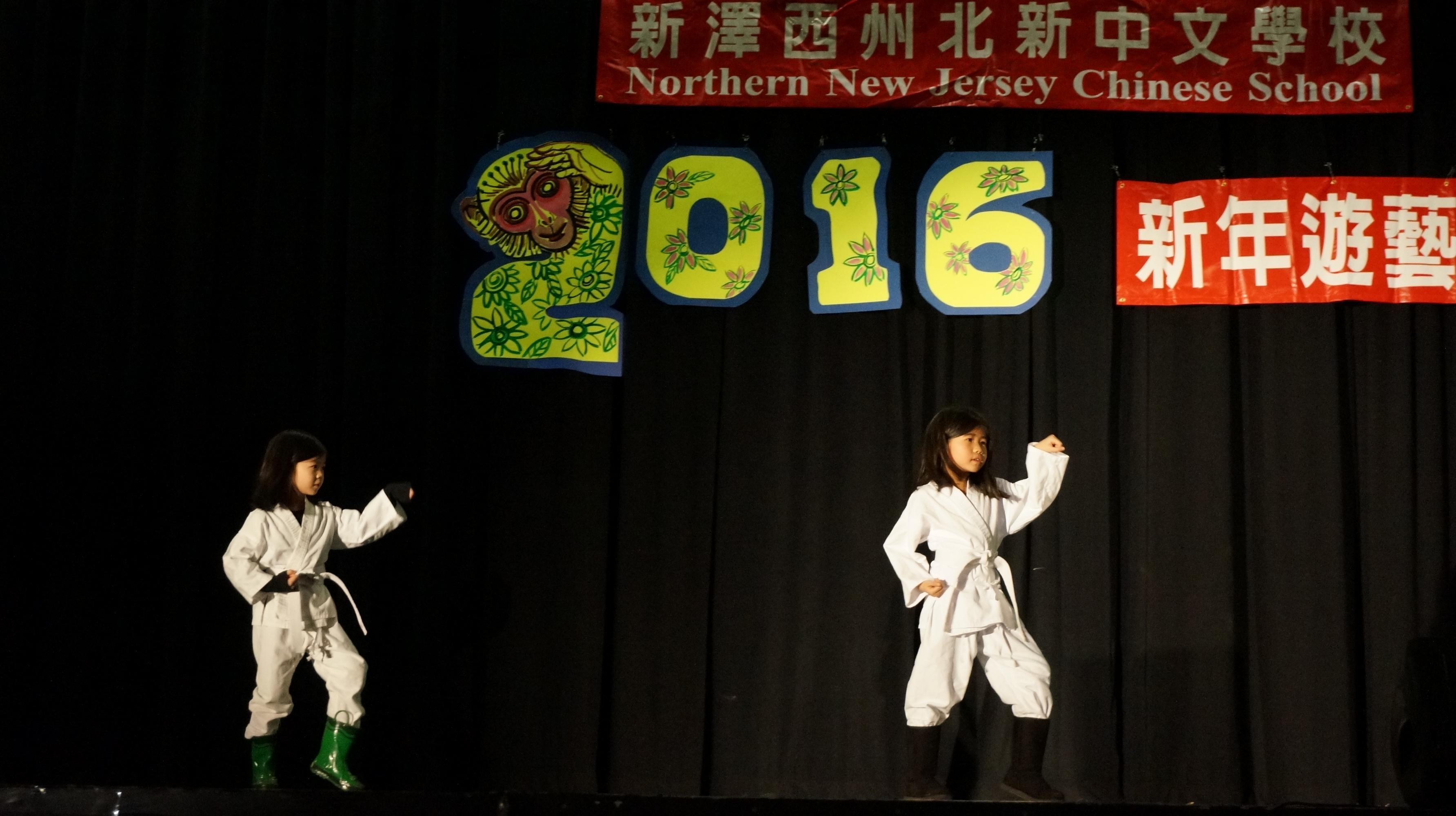 79ff1ce1b8338e34106d_aaa_Chinese_New_Year_pix_332.JPG