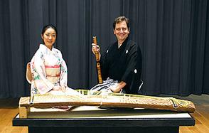Music Goes Zen: Reeves-Reed Arboretum Welcomes Grand Shakuhachi Master James Nyoraku , photo 1