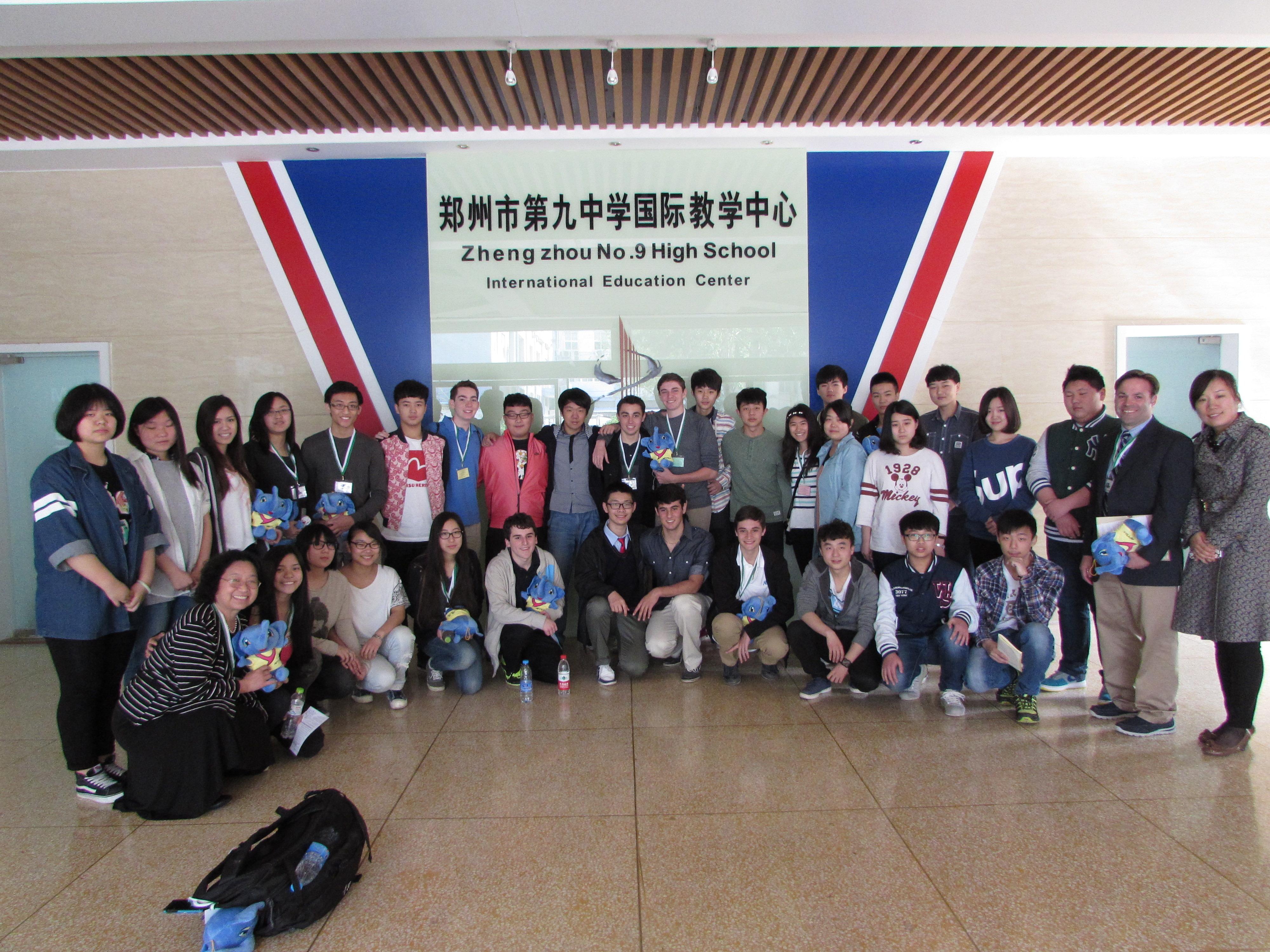 2957cfe72c7138ab9a03_China_Trip.JPG