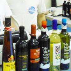 BIG GREEK FESTIVAL: Unique tastes