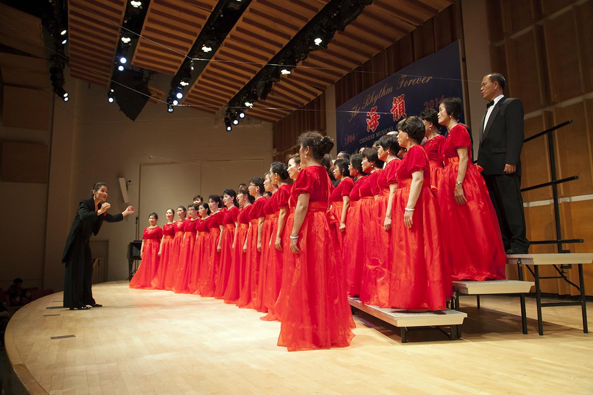 f499bcabd2f8f1804850_7cac3c047236adec0f0b_shuang_chinese_choir.jpg