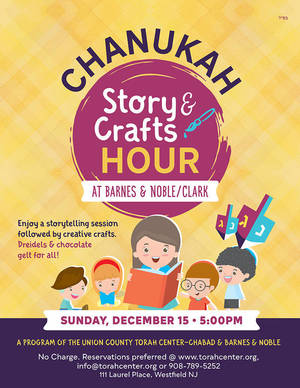 Chanukah Story & Crafts Hour