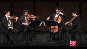 Shanghai-Quartet-1024x576.png