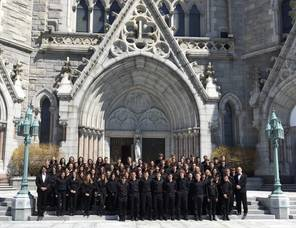 Carousel_image_0b3b727ac061dc447aab_vhs_concert_band_cathedral_basilica_2016