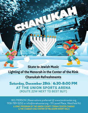 Chanukah on Ice