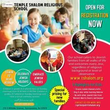 Carousel_image_1814dd26a3ea467e0476_religious_school_21-22_ig