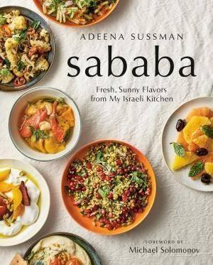 sababa.jpg