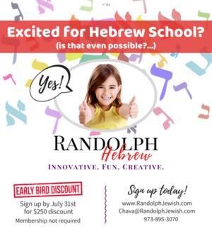 Carousel image 292b5b89d2ef2e58c6d7 hebrew school ad  1