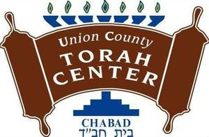 Carousel image 2bcac46d976102e6f55a uc torah center