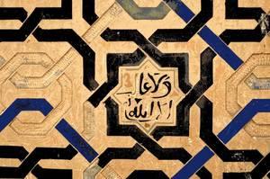 Carousel_image_5afe1225114661abc448_alhambra_art
