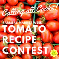 Carousel image 66992f166ed817ab1b9c z city green tomato contest 2018