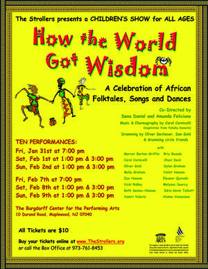 WISDOM 2020-flyer copy.jpeg