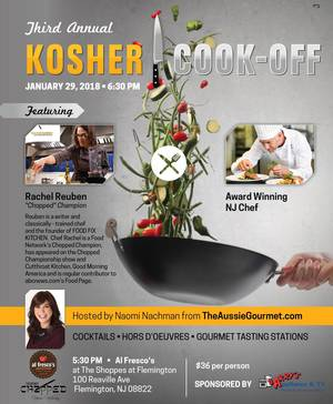 Carousel image 6d4404c6932a95705446 chopped kosher cookoff